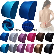 Soft Memory Foam Lumbar Support Back Massager Waist Cushion Pillow For Chairs in the Car Seat Pillows Home Office Relieve Pain недорого