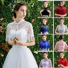 Летнее кружевное свадебное болеро для женщин, кружевное платье для свадьбы, выпускного вечера, платье с высоким воротником, шаль