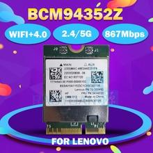 Broadcom tarjeta inalámbrica BCM94352Z, AC NGFF 802.11ac, 867Mbps, WIFI, Bluetooth 4,0, 04X6020 para IBM/Lenovo Y50 Y40 Y70 B50, venta al por mayor