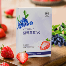 Blueberry Strawberry VC Powder Net Red Fruit Flavor Beverage Instant Fruit Powder VC Gift Free Shipping