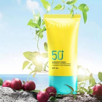 Facial Sunscreen 30ml SPF50 Anti-UV Isolation Sunscreen Neck Lotion Moisturizing Facial Sunscreen Lotion Skin Care TSLM1 1