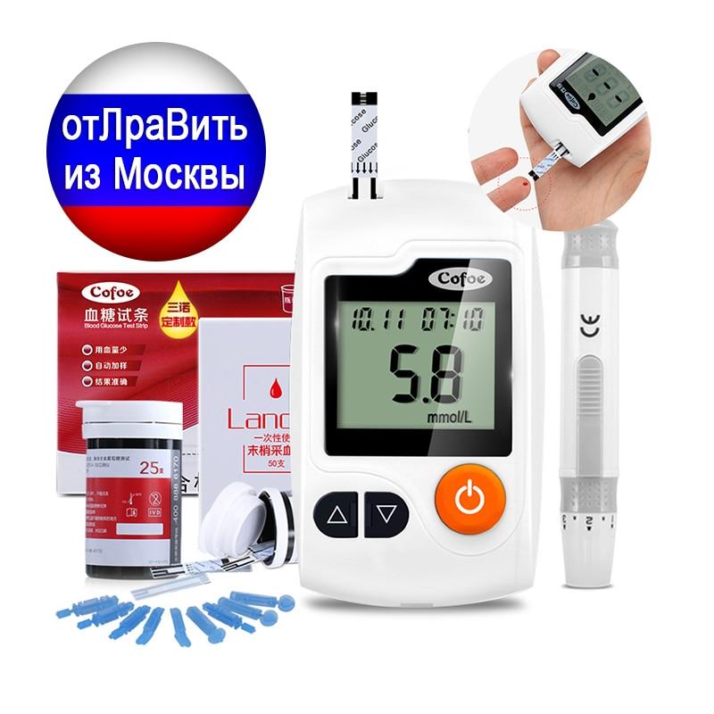 Cofoe Yili Glucometer Diabetes Blood Glucose Meter Medical Blood Sugar Meter Free Code Glucose Meter With Lancet & Test Strips