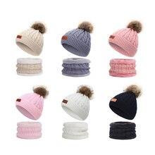 Детская шапка шарф костюм осень зима вязаная детская комплект