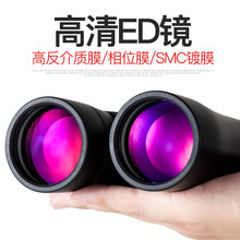 2020 high quality telescope binoculars monoculars 12X25 camping equipment astronomy Night vision travelling concert hunting
