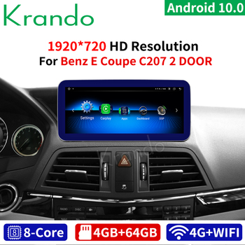 Krando 8 Core android 10 4+64G Car radio Multimedia player for Benz E Coupe C207 2 DOOR 2009-2012 with 4G WiFi TB GPS Nivagation image