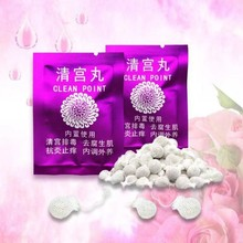 5PCS Tampons Yoni Detox Pearls Vaginal Treatment Tampons Yoni Steam Medicinal Clean Point Tampon