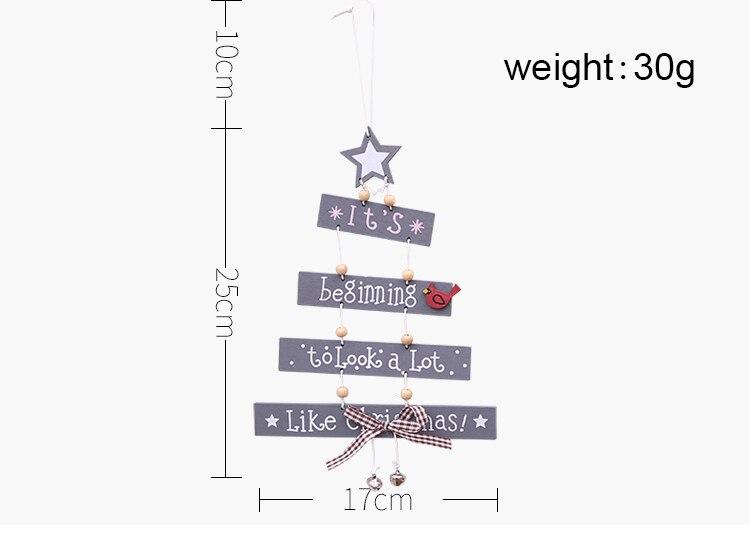 圣诞树木挂件_03