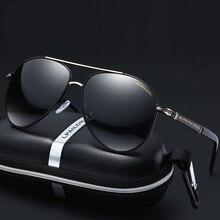 fashion Sunglasses Men Women female polarized driving Sun glasses Brand Design frog mirror outdoor UV400 Oculos De Sol Gafas цена в Москве и Питере