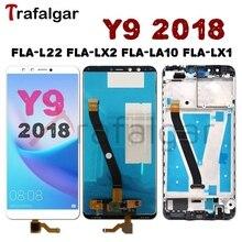 화웨이 Y9 2018 LCD 디스플레이 터치 스크린 FLA L22 LX2 LX1 LX3 화웨이 Y9 2018 디스플레이 프레임 휴대 전화 LCD 교체