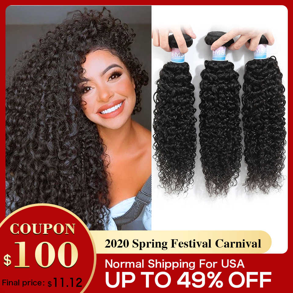 Emol Peruvian Kinky Curly Hair Bundles Peruvian Hair Weave Bundle 8-28Inch Human Hair Bundle Non-Remy Extensions