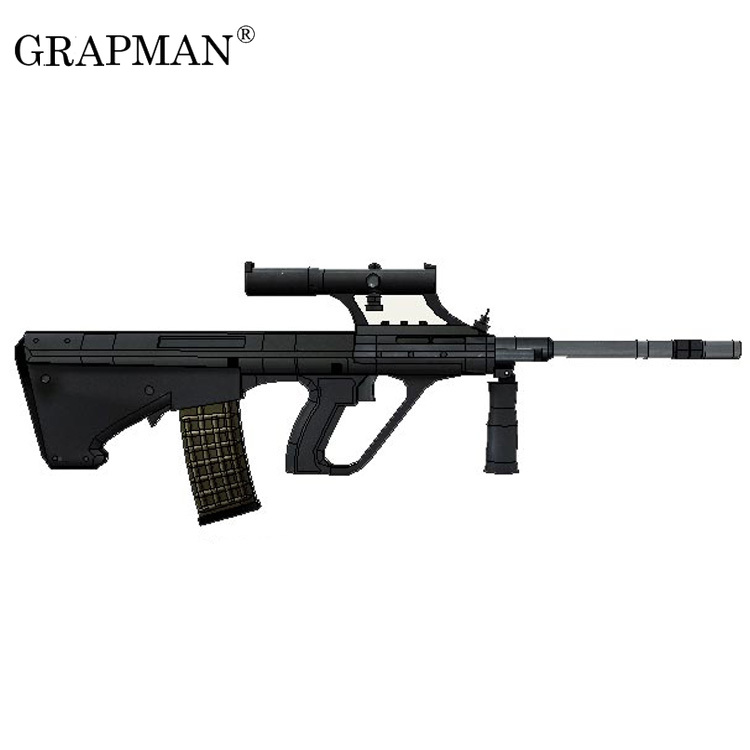 78cm Jedi Survival Steyr Aug Rifle Paper Model Weapons Firearms 3D 3D Hand Drawing Toys