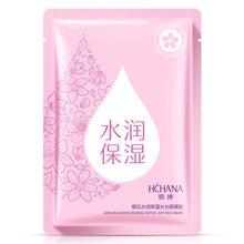 10Pcs Rorec Natural Cherry Blossom Extractive Facial Mask Whitening Moisturizing Anti-Aging Anti-Wrinkle Face Massage