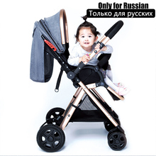 Multifunctional High Landscape Stroller Folding Carriage Baby Stroller Newborn Yoya Stroller FREE SHIPPING