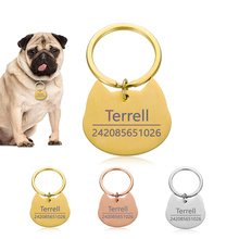 Anti-lost Free Engraving Pet ID Tag Pet Cat Collar Accessories Dog Collar Personalized Collars Cat Tags Engraved Tel Name Tag