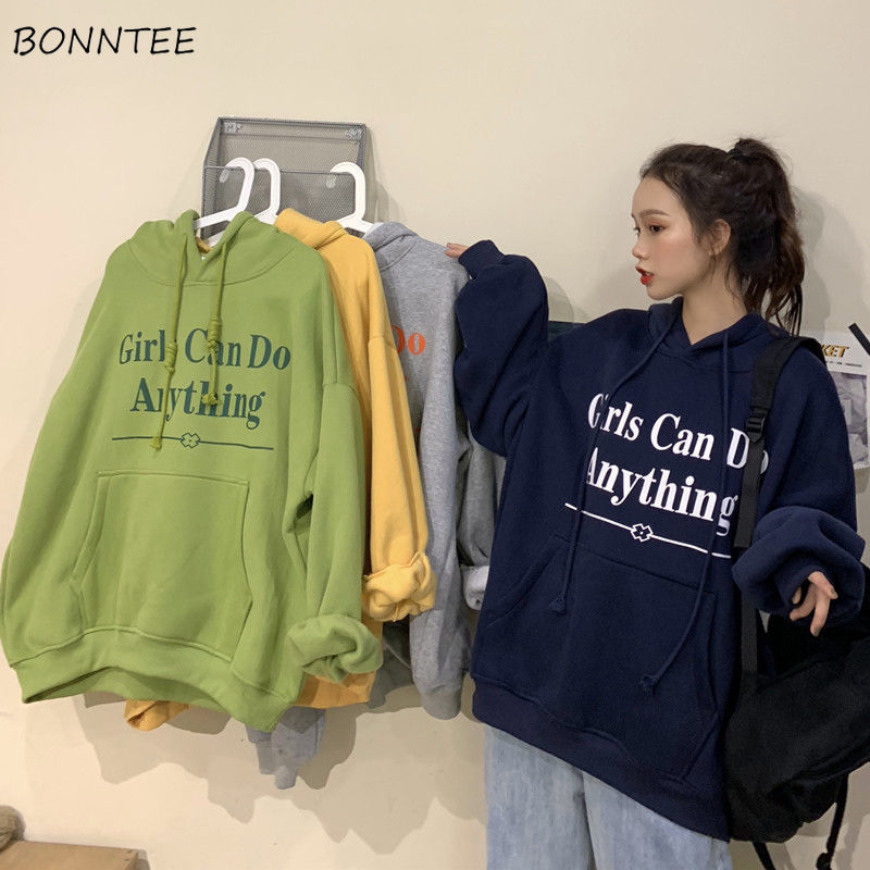 With Hat Hoodies Women Loose Daily All-match Fashionable Students Korean Style Street Wear Harajuku Medium-long Letters Pockets