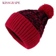 New Winter Baby Boys Cotton Knitting Caps Kids Girl Warm Soft Knitted Hat with Pom pom Ball Childrens Fall Cap Skullies Beanies