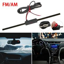 Hot Sale Universal Car Antenna Booster Electronic FM/AM Radio Windshield Mount 12V Black
