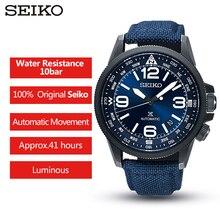 SEIKO מותג רשמי מקורי מוצר PROSPEX סדרת שעון גברים אוטומטי מכאני שעון מזדמן אופנה עמיד למים שעוני יד