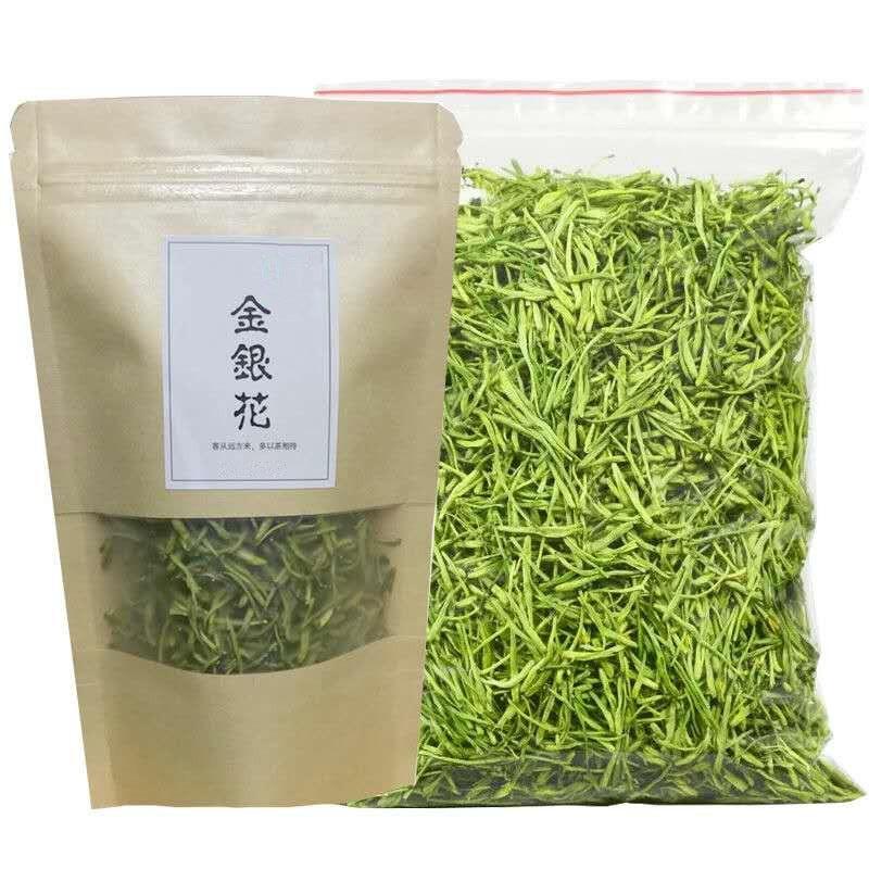 100g 200g Super Pure Natural Dried Honeysuckle Flower Buds, Fire Tea, Tea Leaves