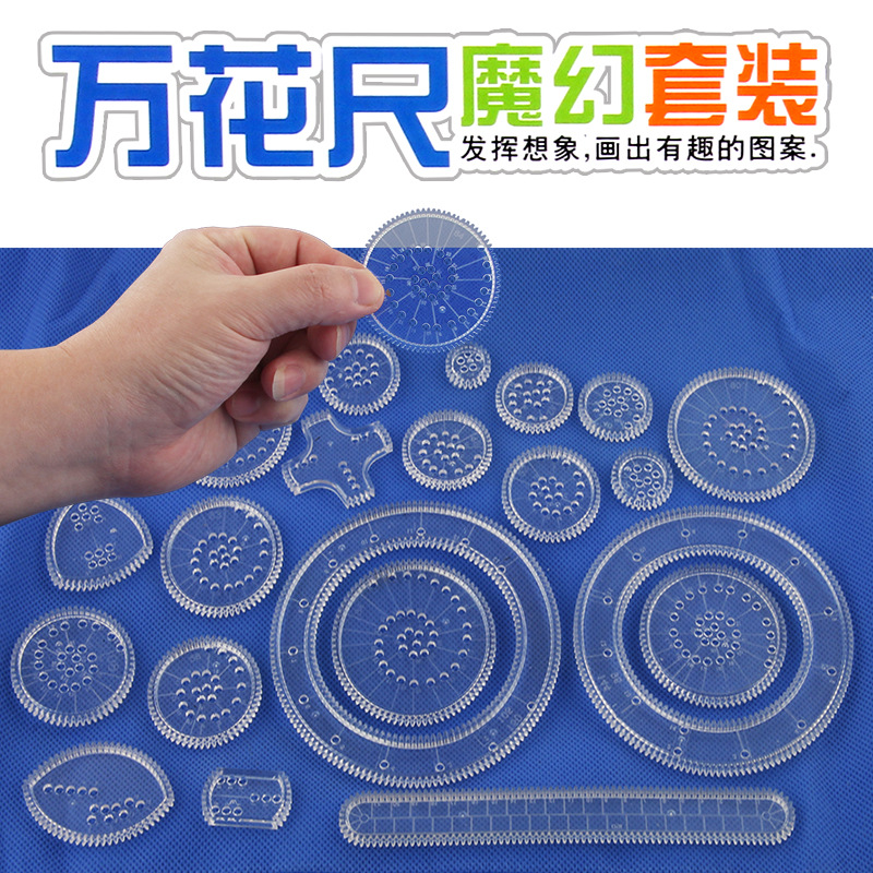 Children Multi-functional DIY Flexible Gear Spirograph Fantasy Set Fantasy Colorful Scratch Drawing Paper Painted Tool