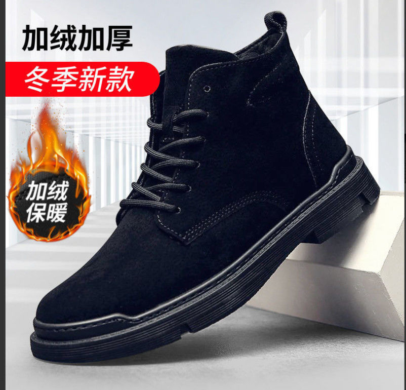 Thick Warm Cotton Boots Leather Shoes Men Winter Snow Boots High-top Men's Casual Shoes With Fur Plus Velvet Ankle Boots Male