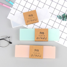 Creative stationery simple solid color translucent scrub pencil case texture student supplies pen