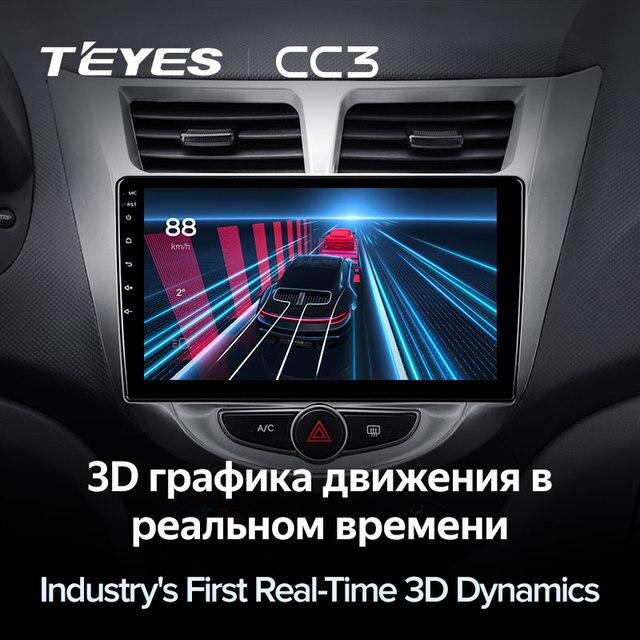 TEYES CC3 Штатная магнитола For Хендай Солярис 1 For Hyundai Solaris 1 2010 - 2016 до 8-ЯДЕР, до 6 + 128ГБ 27EQ + DSP carplay автомагнитола 2 DIN DVD GPS android 10 мультимедиа автомобиля головное устройство 5