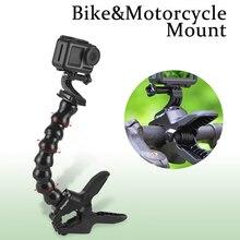 GoPro Bike Motorcycle Car Mount Adjustable Flexible Gooseneck Clamp Clip for GoPro Hero