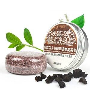 PURC Organic Handmade Lavender Shampoo Bar Hair Care Set Moisturizing Anti-dandruff Itching Solid Shampoo Soap Dry Shampoo Bar