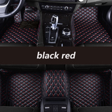 Car-Floor-Mats Paladin March Kalaisike Custom SYLPHY Tiida All-Model Qashqai Teana Nissan