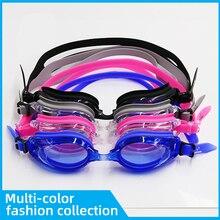 Новые профессиональные очки для плавания водонепроницаемые противотуманные HD очки для плавания новое поступление