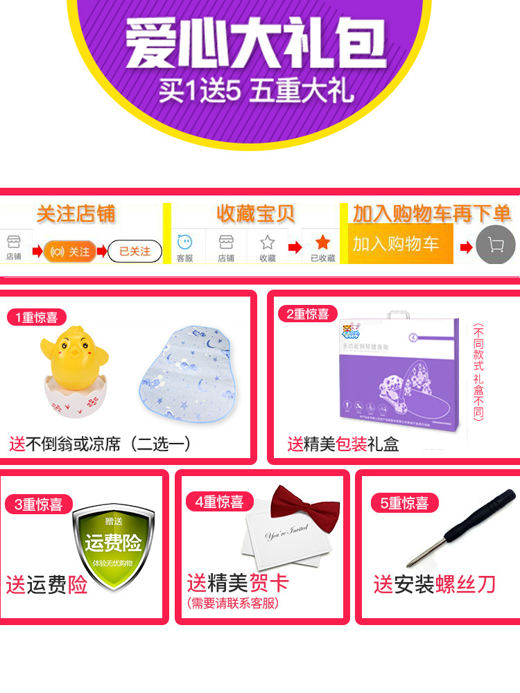 Primary Infant Child Supplies 0-1-Year-Old 3 Months Gift Box Newborn Will Baby Sets A Class 100% Winter Gift