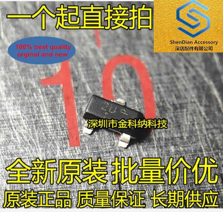 30pcs 100% Orignal New MMBTA63LT1G Silkscreen 2U PNP Darlington Transistor SOT23 Transistor SMD Diode IC In Stock