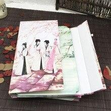 Sui yue fang в китайском стиле, античный стиль, красивые характеристики, выпускники книг, креативные листовки, выпускные альбомы