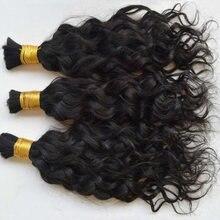 Короткие бразильские свободные волнистые волосы 4 шт/лот влажные