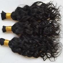 Короткие бразильские свободные волнистые волосы, 4 шт./лот, влажные и волнистые человеческие волосы для плетения, без уток, косички для наращ...