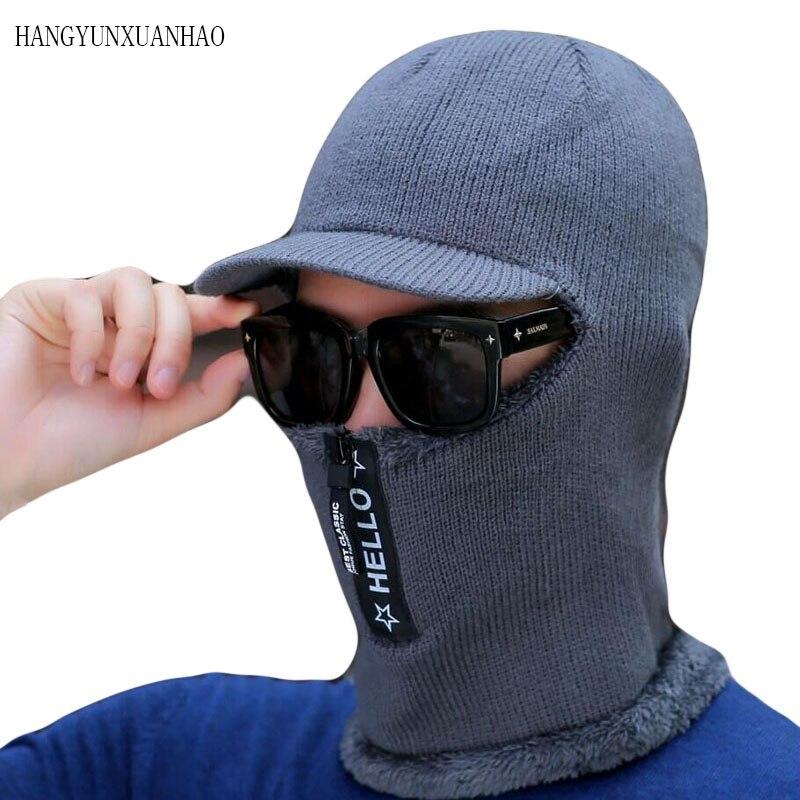 New Siamese Hat Scarf Set For Women Winter Men Hat Beanie Zipper Knitted Velvet Scarves Unisex Ski Cap Outdoor Warm Skullies