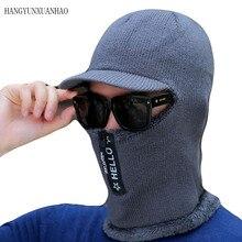 New Siamese Hat Scarf Set for Women Winter Men Beanie Zipper Knitted Velvet Scarves Unisex Ski Cap Outdoor Warm Skullies