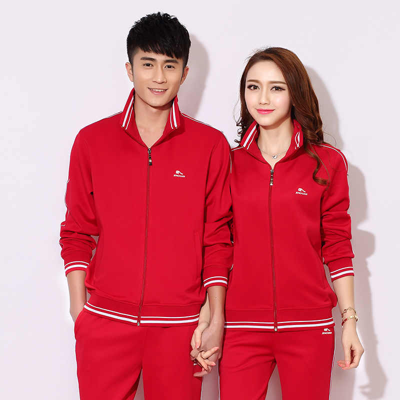 Jin Crown Spring And Autumn Jiamusi Fitness Exercise Red Sports Clothing Men And Women Set Middle-aged Large Size Square Dance G