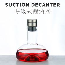 Breathing decanter crystal glass red wine flask home quick decanter wine dispenser bottle