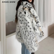 Leopard Fur Jacket Outerwear Short Hairy Notched-Collar Furry Shaggy Winter Long-Sleeve