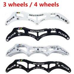 3X125 мм 12,2 ''125 мм марафон 3 колеса роликовые коньки 4X110 мм 13,2'' 110 мм трек 4 колеса FlYKE NEUTRINO 165 мм 195 мм