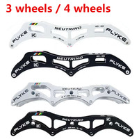 3X125mm 12.2'' 125mm Marathon 3 wheels Inline Speed Skates Frame 4X110mm 13.2'' 110mm Track 4 Wheels FlYKE NEUTRINO 165mm 195mm
