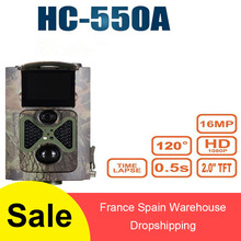Suntekcam HC550M  550A 16MP  1080P  Trail Camera MMS GSM GPRS SMS Trap photo Wild Hunting Camera HC-550M Wildlife Surveillance цена 2017
