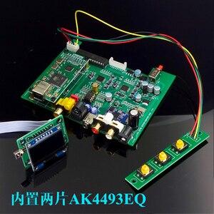 Image 5 - SU9 2 * AKM4493EQ DSD Bluetooth 5.0 QC3003 USB קואקסיאלי סיבי משולב מפענח DAC