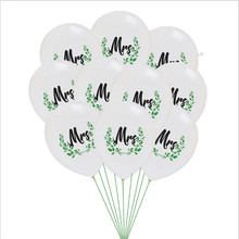 10pcs New 12 inch just married white latex balloon Mr Mrs wedding decoration