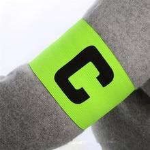 Популярная футбольная повязка капитана нарукавная повязка лидер соревнований футбольный подарок нарукавная повязка футбольного капитана группа нарукавная повязка футбольная тренировка