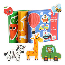 цена Puzzles matching puzzles toy Children Puzzle Games Early Learning Card for Kids Educational Toys animal/ vegetable/traffic Wood онлайн в 2017 году