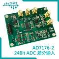 Ad7176-2 250 ksps/24 бит АЦП модуль/дифференциальный биполярный Вход