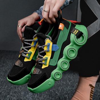 W nowym stylu męskie buty do tenisa antypoślizgowe męskie buty sportowe najwyższej jakości wygodne męskie tenisówki buty siatkowe skarpety męskie buty męskie trenerzy tanie i dobre opinie lohengrin CN (pochodzenie) Oddychające Wysokość zwiększenie Szybkoschnący Zrównoważony light Anti-śliskie Wytrzymałe
